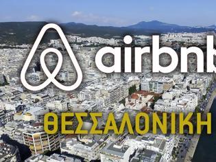 Φωτογραφία για Οι ιδιοκτήτες σπιτιών στο κέντρο της Θεσσαλονίκης εγκαταλείπουν το Airbnb – Οι τρεις λόγοι