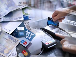 Φωτογραφία για Φορολοταρία: Μεγάλες αλλαγές στις κληρώσεις για τα 1000 ευρώ