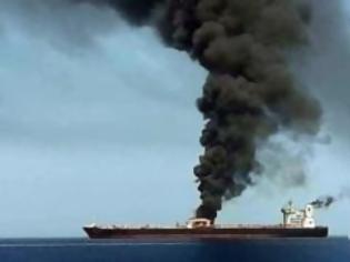 Φωτογραφία για Παγκόσμιος συναγερμός - Επίθεση σε δυο τάνκερ στον Κόλπο του Ομάν