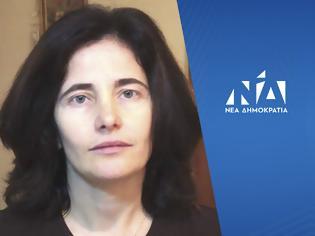 Φωτογραφία για Παίζει δυνατά και το όνομα της Μαρίας Λούντζη -Πετροπούλου απο το Ξηρόμερο, για το ψηφοδέλτιο της ΝΔ στην Αιτωλοακαρνανία