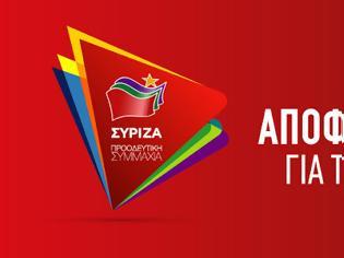 Φωτογραφία για Γράψε-σβησε στο ψηφοδέλτιο του ΣΥΡΙΖΑ: Εκτός ο Νίκος Μπουγιούρης