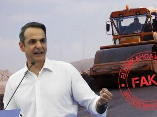 Φωτογραφία για Μονταρισμένο το βίντεο του Μητσοτάκη για τον «οδοστρωτήρα που θα ισοπεδώσει τα εργασιακά δικαιώματα»