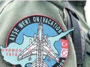 Φωτογραφία για Τούρκος πιλότος έβαλε σήμα με το σύνθημα του «Αττίλα»