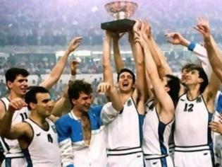 Φωτογραφία για 14 Ιουνίου 1987: Η μέρα που άλλαξε το ελληνικό μπάσκετ
