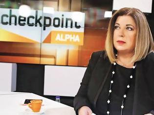 Φωτογραφία για Οριστικό: Τέλος η Γιάννα Παπαδάκου από τον ALPHA