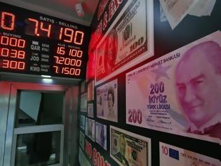 Φωτογραφία για Η Moody's υποβάθμισε την πιστοληπτική ικανότητα της Τουρκίας - Αντιδράσεις από την Άγκυρα