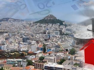 Φωτογραφία για Πρόσω ολοταχώς το real estate στην Ελλάδα