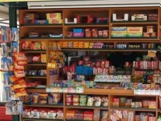 Φωτογραφία για Νέα απάτη στο Αγρίνιο! Άγνωστος «έγδυσε» περιπτερά προσποιούμενος τον τεχνικό εταιρείας κινητής τηλεφωνίας