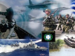 Φωτογραφία για Ο.Υ.Α. ΕΚΤΑΚΤΗ συνεδρίαση του «Συμβούλιου Εσωτερικής Ασφάλειας και Γεωπολιτικής Στρατηγικής »( I.S.C.S.C ), ¨ενεργοποιήθηκαν¨ οι αλγόριθμοι πολέμου . Δεν μπορείτε , αναλαμβάνουμε !!
