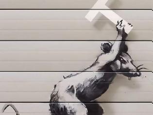 Φωτογραφία για Με νέο έργο του στο Χίθροου o Banksy τάσσεται ξανά κατά του Brexit (pics)
