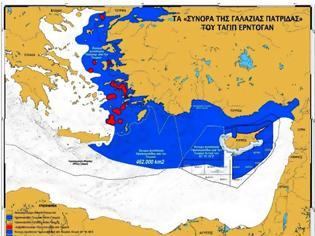 Φωτογραφία για Η Τουρκία θυμήθηκε την ΑΟΖ μετά από 37 χρόνια και έχει και διεκδικήσεις