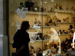 Φωτογραφία για Αγίου Πνεύματος: Ανοικτά τα καταστήματα στην Αθήνα... κλειστά στη Θεσσαλονίκη