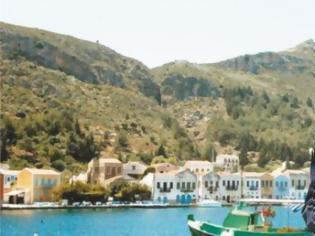 Φωτογραφία για Γιατί όλοι πάνε Καστελλόριζο; - Οι συμβολισμοί πίσω από τις επισκέψεις στο νησί