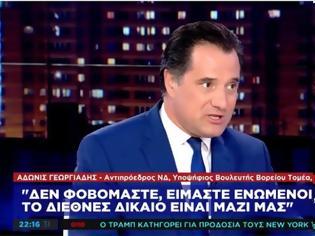 Φωτογραφία για Γεωργιάδης: Ντροπή ένας πρωθυπουργός να χρησιμοποιεί τα εθνικά θέματα προεκλογικά