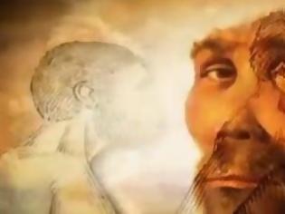 Φωτογραφία για Ο Αδάμ έζησε πριν από 190.000 χρόνια
