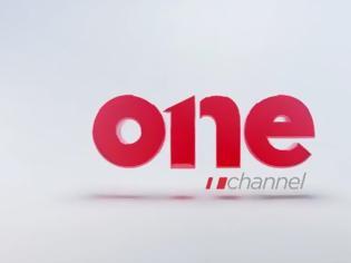 Φωτογραφία για ONE:Πότε μπορεί να βγει στον τηλεοπτικό αέρα το κανάλι