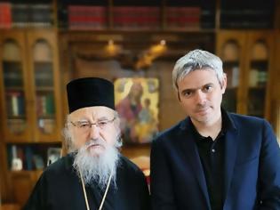 Φωτογραφία για Συνάντηση με τον Σεβασμιότατο Μητροπολίτη Αιτωλίας και Ακαρνανίας κ.κ. Κοσμά είχε ο Κώστας Καραγκούνης