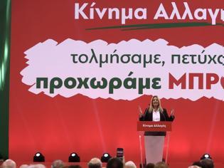 Φωτογραφία για Οι υποψήφιοι του Κινήματος Αλλαγής σε 5 εκλογικές περιφέρειες
