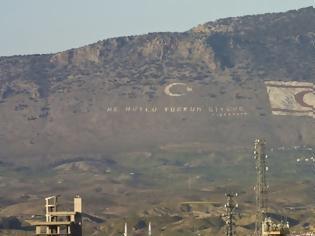 Φωτογραφία για ΕΚΤΑΚΤΟ - «Αττίλας 3»: Προσαρτούν την Αμμόχωστο οι Τούρκοι! - Πρωτοφανής ενέργεια από ψευδοκράτος και Άγκυρα