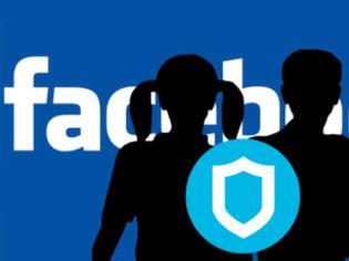 Φωτογραφία για Μια εφαρμογή Facebook ανακτούσε δεδομένα από 187.000 άτομα πριν αφαιρεθεί από το App Store