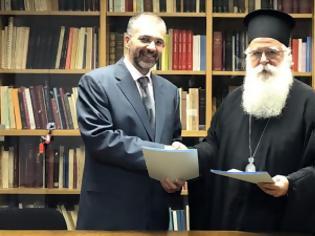 Φωτογραφία για Κρατική επιχορήγηση 100.000 € στην Ακαδημία Θεολογικών Σπουδών του Βόλου