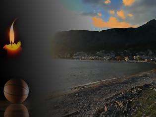 Φωτογραφία για ΧΡΗΣΤΟΣ ΜΠΟΝΗΣ -ΑΣΤΑΚΟΣ: ΑΝΤΙ ΜΝΗΜΟΣΥΝΟΥ για την απώλεια του φίλου μου ΠΑΝΑΓΙΩΤΗ ΜΟΥΡΟΥΚΗ