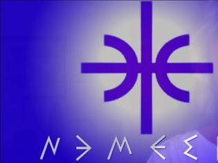 Φωτογραφία για Νέο Βίντεο - ΤΟΥΛΑΤΟΣ -ΝΕΜΕΣΙΣ 21-2-12 ΝΟΥΘΕΣΙΕΣ