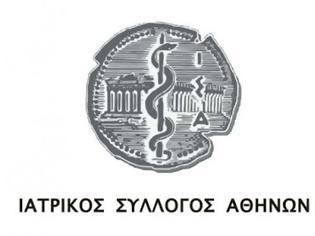 Φωτογραφία για O ΙΣΑ καλεί τον Υπουργό Υγείας να αποκαταστήσει αμέσως την 24ωρη λειτουργία του Κέντρου Υγείας Μεγάρων