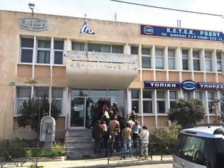 Φωτογραφία για Διαμαρτυρία στον ΟΑΕΔ για την καταβολή του επιδόματος μετεκπαίδευσης