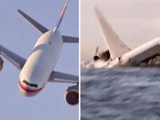 Φωτογραφία για Ανατροπή για τη μοιραία πτήση MH370: Ο πιλότος σκότωσε τους επιβάτες και έριξε το αεροπλάνο