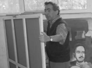 Φωτογραφία για Πέθανε ο ζωγράφος Βαγγέλης Δημητρέας