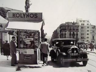 Φωτογραφία για Εξαφανίστηκαν τα μετρητά - Ακόμα και στο περίπτερο με κάρτα πάνε οι Ελληνες