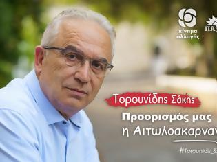 Φωτογραφία για Υπηρεσίες του Δήμου Αγρινίου, της Περιφέρειας και του Δημόσιου Τομέα επισκέφθηκε σήμερα ο Σάκης Τορουνίδης