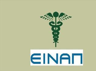 Φωτογραφία για ΕΙΝΑΠ: Σοβαρά προβλήματα λειτουργίας σε Κέντρα Υγείας Νέας Μάκρης και Ραφήνας