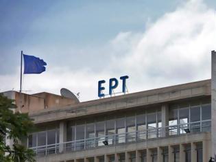 Φωτογραφία για Η ελλειμματική ΕΡΤ ζητά αύξηση του προϋπολογισμού της κατά €7 εκατ!