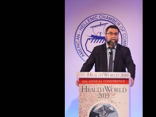 Φωτογραφία για HealthWorld 2019: Ολοκληρώθηκε το 18ο συνέδριο για την Υγεία του Ελληνο-αμερικανικού Επιμελητηρίου