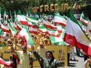 Φωτογραφία για Ιράν: Εκτελέστηκε πρώην υπάλληλος του υπουργείου Άμυνας για κατασκοπεία υπέρ των ΗΠΑ