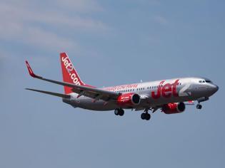 Φωτογραφία για Μαχητικά αεροσκάφη συνόδεψαν αεροπλάνο πίσω στο Λονδίνο προκειμένου να συλληφθεί επιβάτης