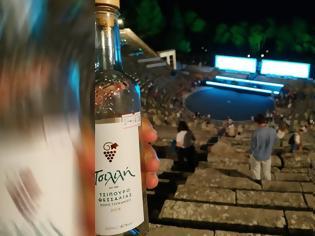 Φωτογραφία για Πήγαν για τσίπουρα... στο αρχαίο θέατρο Επιδαύρου!