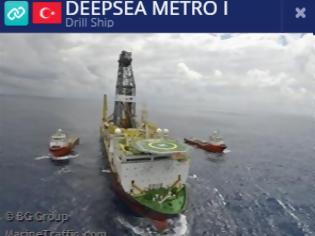 Φωτογραφία για DEEPSEA METRO I (γνωστό ως YAVUZ) Δείτε Live το στίγμα του πλοίου