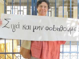 Φωτογραφία για Η Μαρία Ευθυμίου που απειλείται απαντά: Σιγά και μην φοβηθούμε