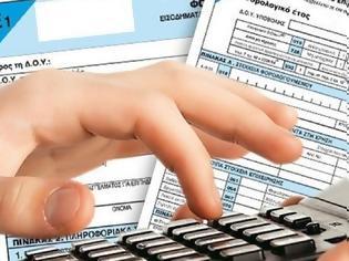 Φωτογραφία για Φορολογικές δηλώσεις: Οι τρεις «παγίδες» για συνταξιούχους-τροποποιητικές