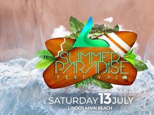 Φωτογραφία για Summer Paradise Festival: Το απόλυτο μουσικό φεστιβάλ στη Ρόδο