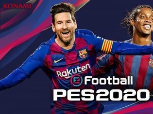 Φωτογραφία για eFootball PES 2020: Ανακοινώθηκε επίσημα, έρχεται στις 10 Σεπτεμβρίου