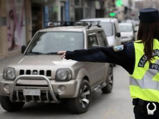 Φωτογραφία για Νέος Ποινικός Κώδικας: Ποινή φυλάκισης έως 3 χρόνια για όσους οδηγούν και έχουν καταναλώσει αλκοόλ