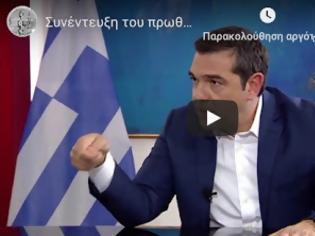 Φωτογραφία για Προσβλητικές οι δηλώσεις του Πρωθυπουργού για τα διαγνωστικά κέντρα (video)