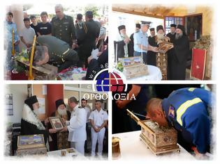 Φωτογραφία για Στρατός και Σώματα Ασφαλείας προσκυνούν την Αγία Ζώνη