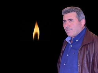 Φωτογραφία για Στη γενέτειρά του, στην ΚΩΝΩΠΙΝΑ η κηδεία του ΔΗΜΗΤΡΗ ΚΟΘΡΟΥΛΑ, την Πέμπτη στις 11:00 το πρωί