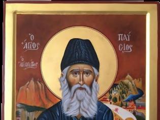 Φωτογραφία για Άγιος Παΐσιος Αγιορείτης: «Δεν χρειάζεται να δίνουμε εξηγήσεις. Είτε σφάλλουμε είτε όχι, να ζητούμε συγχώρηση»