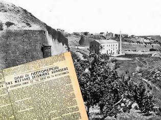 Φωτογραφία για To ημερολόγιο έλεγε 26 Ιουνίου 1926 …ένας μεγάλος σεισμός μεταξύ Ρόδου και Κω